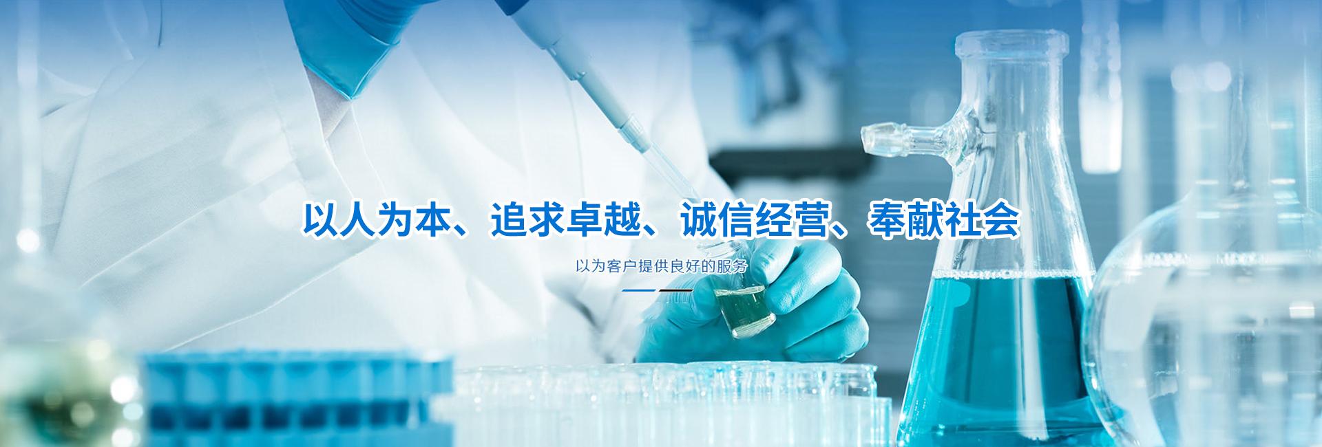 工业次氯酸钠生产厂家